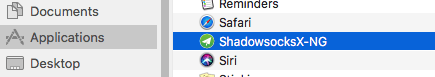 shadowsocks macos applications folder
